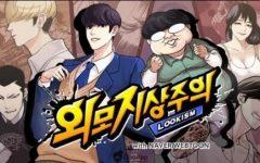 Lookism- Webtoons Review